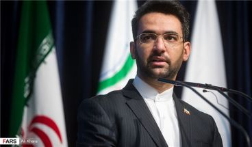 Iran Pursuing Plans to Send Astronauts into Space