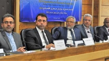 The Islamic World Science Citation Center and D8 Countries Discuss Expansion of Cooperation